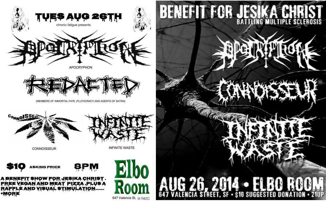 Jesika Christ Benefit 8-26 Elbo Room